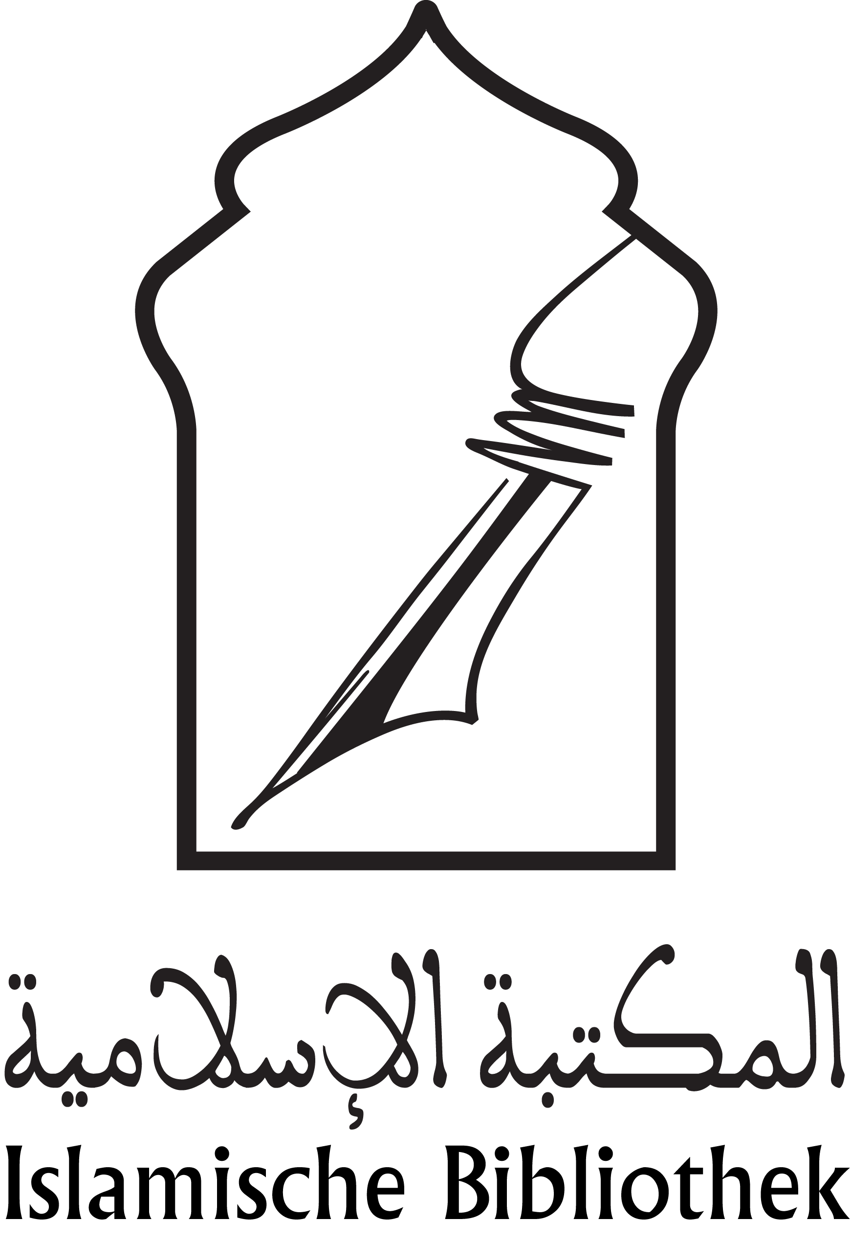 IB Verlag Islamische Bibliothek